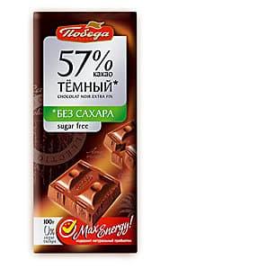 стевия чай для похудения отзывы цена