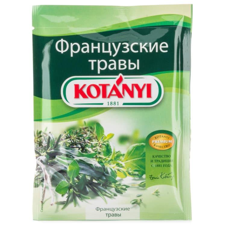 чай для похудения купить в красноярске