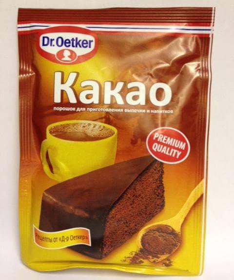 какао обезжиренный купить в новосибирске